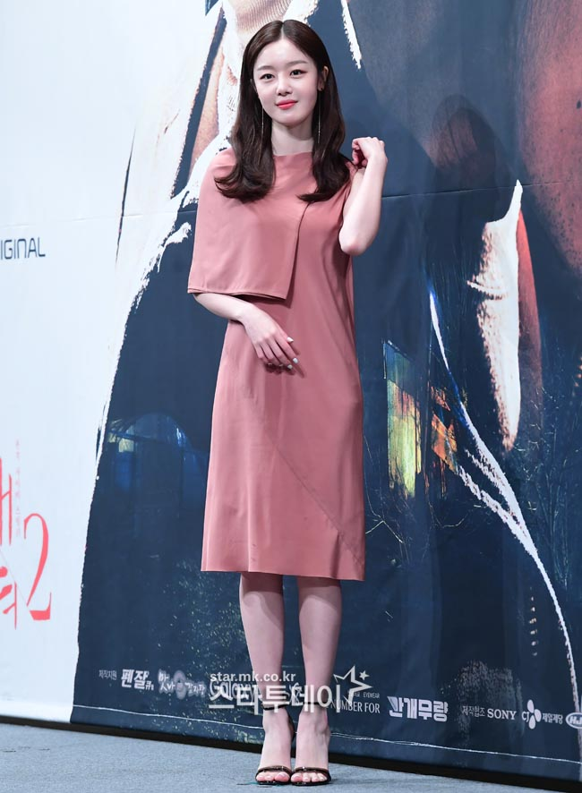 <p>30 afternoon Nonhyun-dong Imperial Seoul Hotel opened in ocn drama Save Me 2production presentation on actress Han Sunhwa attend.</p>