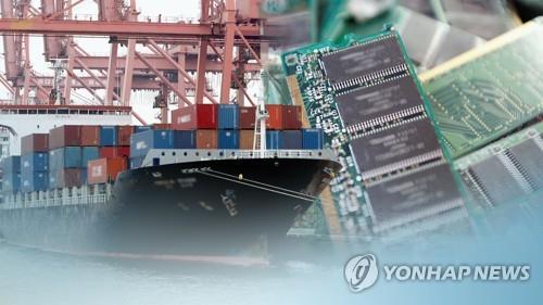 '반도체·중국'이 끌어내린 4월 수출 2.0%↓..5개월째 하락(종합)[추천버전바다|빅딜 토토]