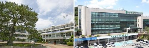 해남군청 함평군청 [연합뉴스 자료사진]