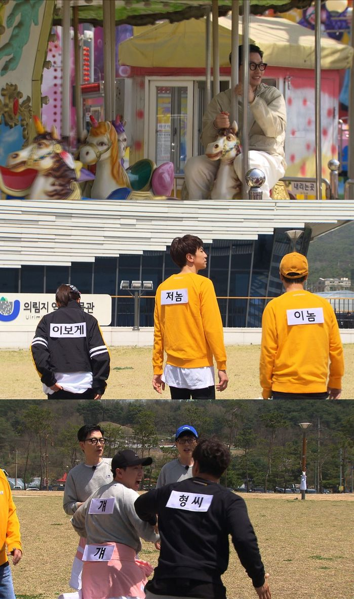 <p> Running Manmembers name, not unique name month and name tag Race unfolded.</p><p>SBS Running Man this broadcast two days before to 3 days, with the original name ofthe name tag, not the question of a name tag and members of the photo to public.</p><p>Disclosed scene photos from the I, darn, see, her, brother as the name tag and the other members of the ... Unexpected name tag on embarrassing members and a thrilling mood of the scene is transmitted to the Running Man this broadcast for the questions stimulate.</p><p>This Running Man broadcast 5 on May 5, Childrens Day Pretty girl aired coincide with Childrens Day Pretty girl special decorated. As well as ahead of the level counterfeit incident appeared after the film extreme jobs1600 only actors returning actors Yi Dong-hwi together.</p><p>Running Manis coming 5 days 5 p.m. broadcast.</p>