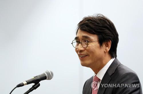 유시민 이사장 [연합뉴스 자료사진]