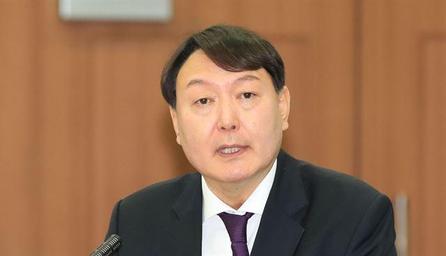 윤석열 서울중앙지검장의 모습. 한국일보 자료사진