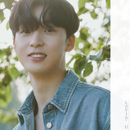 체리비 Lovin` U(러빙유) 발매 사진 = 엔에이피 엔터테인먼트