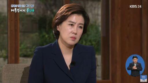 KBS 방송화면 캡처