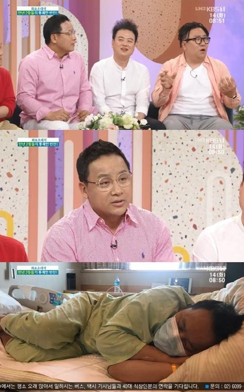 조수원 암투병 사진='아침마당' 방송 캡처