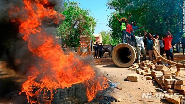 수단 수도 하르툼 시위 <CNN 캡쳐>