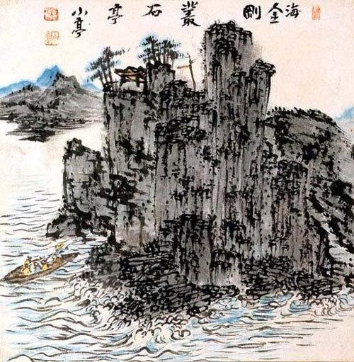 변관식의 '외금강 삼선암' 1959