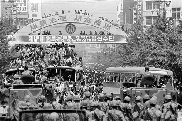 ⓒ연합뉴스 1980년 5월21일 오후 1시, 전남도청 앞 금남로에서 계엄군의 집단 발포가 있었다.위는 집단 발포 이전 사진.