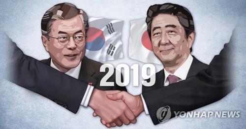한일정상 일러스트 [제작 최자윤]
