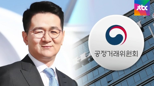 """공정위 """"한진 총수 조원태""""..3남매 '유산 갈등' 조짐[광화문 토토 모멘트 토토]"""