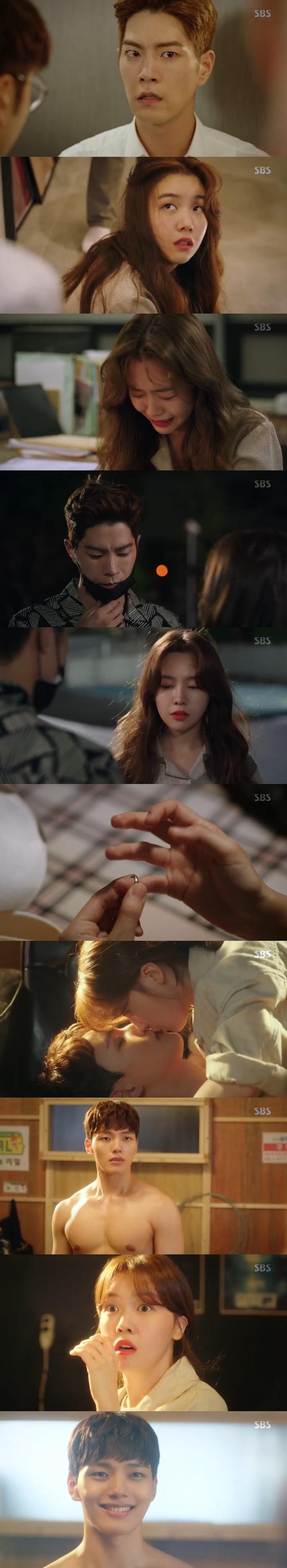 '절대그이' 방민아, 홍종현과 결별..'여진구 여친' 됐다(종합)[비단 토토|트레비 토토]