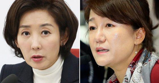 나경원 자유한국당 원내대표(왼쪽)과 이재정 더불어민주당 대변인. [중앙포토, 연합뉴스]