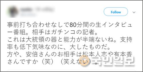 트위터 캡처