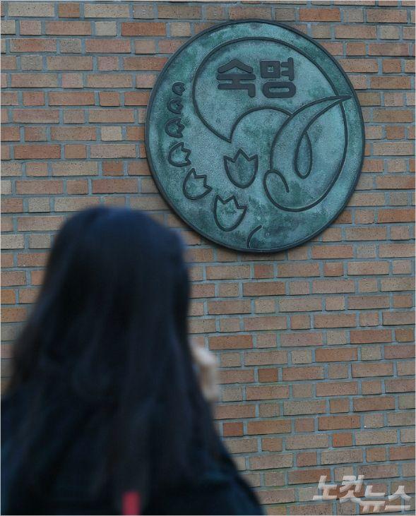 서울 강남구 숙명여고의 모습.(사진=이한형 기자/자료사진)