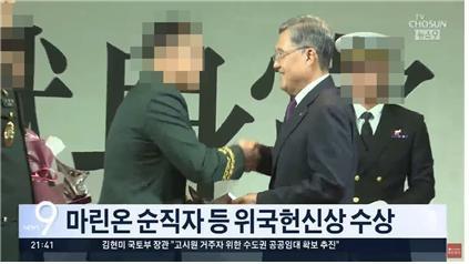 경찰·군인·선생님 진급에 조선일보 개입, 말이 됩니까[리얼 토토|오렌지 토토]