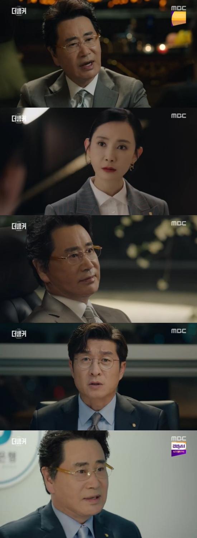'더 뱅커' 김태우, 김상중 배신하고 유동근에 거래 제안 [종합][윈조이 토토|POKER 토토]