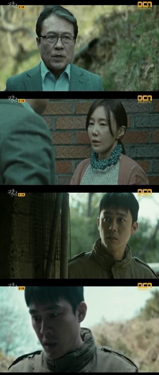 '구해줘2' 성혁, 천호진·오연아 거짓말 알았다 '충격'[바다릴깸|블랙베리 토토]