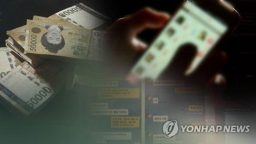 조건만남 여성, 성폭행한 20대 검거(CG) [연합뉴스TV 제공]