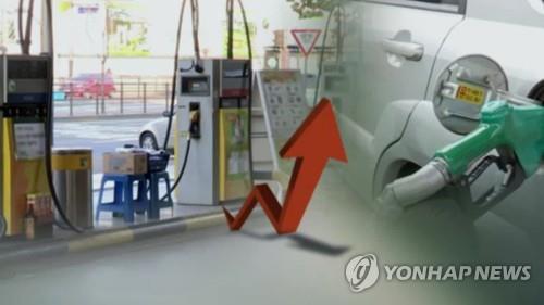 휘발유 가격 상승 (CG)