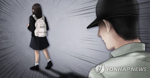 여고생ㆍ미성년자 성추행(PG) [제작 최자윤] 일러스트
