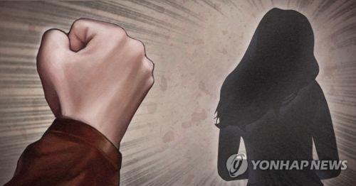 남성, 여성 폭행 (PG) [제작 정연주, 최자윤] 일러스트