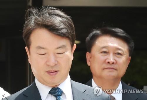 '총선개입' 강신명 전 경찰청장 구속..경찰 '당혹·충격'[오메가 토토|하이원 스키장 개장]