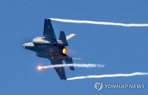 이달 9일 텔아비브에서 열린 에어쇼에서 선 뵌 이스라엘공군 F-35 전투기 [AFP=연합뉴스]