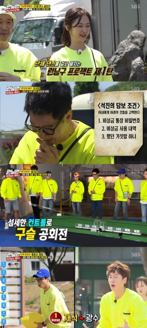 <p>SBS 'Running Man'this 9th anniversary special project 'Running Man Love Without Love (Live at Summer Vacation/08 - Run to the tool project'is the first public and viewership dramatically rose.</p><p>Viewership research company Nielsen Korea in the past 19 broadcast of 'Running Man'is the main advertising officials of the important indicators of '2049 target audience viewership'in the last week than Formula rises 5. 1%(Seoul Capital Area household viewership Part 2 standard)record for the same time period, 1 ranked. Average viewership is also on the rise represents part 1 of 5. 3%, Part 2 8. 4%(the Seoul Capital Area household viewership standard)recorded, per minute, with a maximum application rate is 8. 9%climbed.</p><p>The day ahead for example and for the 'Running Man' 9th anniversary special project 'Running Man Love Without Love (Live at Summer Vacation/08 – Run to the tool project'first was unveiled. Love Without Love (Live at Summer Vacation/08 CUE sheet configuration rights to two and 4 weeks special race location with a members 'group dance'within the first secret.</p><p>Members if they want to dance, but if defeated with a recommendation for a dance should be. This members of the team Curling with a fierce 8-round confrontation began and, after 3 wins in success and victory. This scene is per minute, with a maximum application rate of 8. 9%and the 'best 1 minute'.</p>