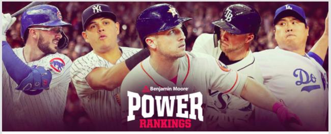 [사진] MLB.com 홈페이지
