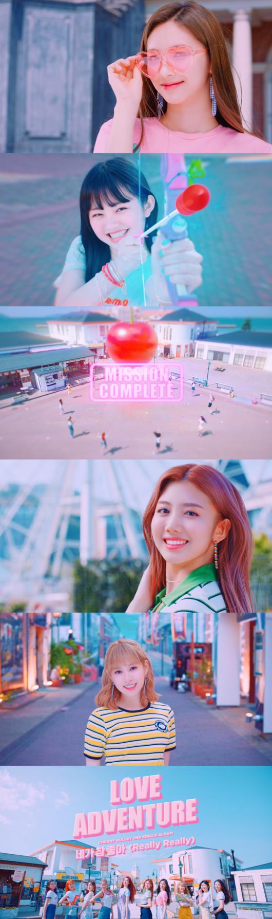 [사진] '네가 참 좋아' 뮤직비디오 캡처