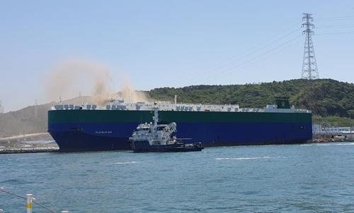 현대차 수출차량 이송 선박서 불 [울산 해양경찰서 제공]