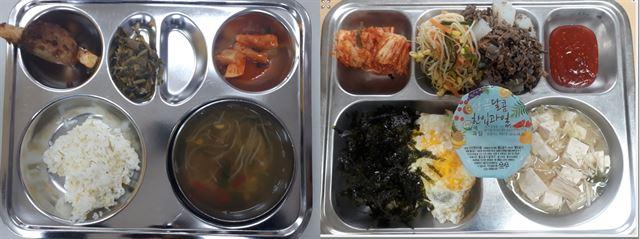 경기 농촌지역 한 중학교 급식(왼쪽)에 밥과 국, 3가지 반찬만 담겨 부실해 보이지만, 대도시권 한 중학교 급식엔 밥, 국, 고기류를 포함한 4가지 반찬이 푸짐하게 제공되고 있었다. 학교 홈페이지