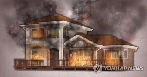 주택 화재 사고(PG) [제작 이태호, 최자윤] 사진합성, 일러스트