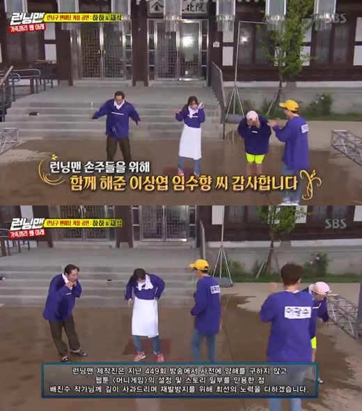 <p>26 days afternoon broadcast of SBS Running Man broadcast at the end of the Apple subtitles the public.</p><p>Start with side a Running Man with the last 449 times in the broadcast for without Web toon Wheres The Money, Noreen?Of the setting and the story quoted some points with a number of writers with deep Apple and relapse prevention for best effortsto put subtitles. But properly didnt look good and, faster and faster passed.</p><p>Ahead of the Running Man side is James Bond on the Web toon Wheres The Money, Noreen?To understand in advance without a reference, and logic.</p>