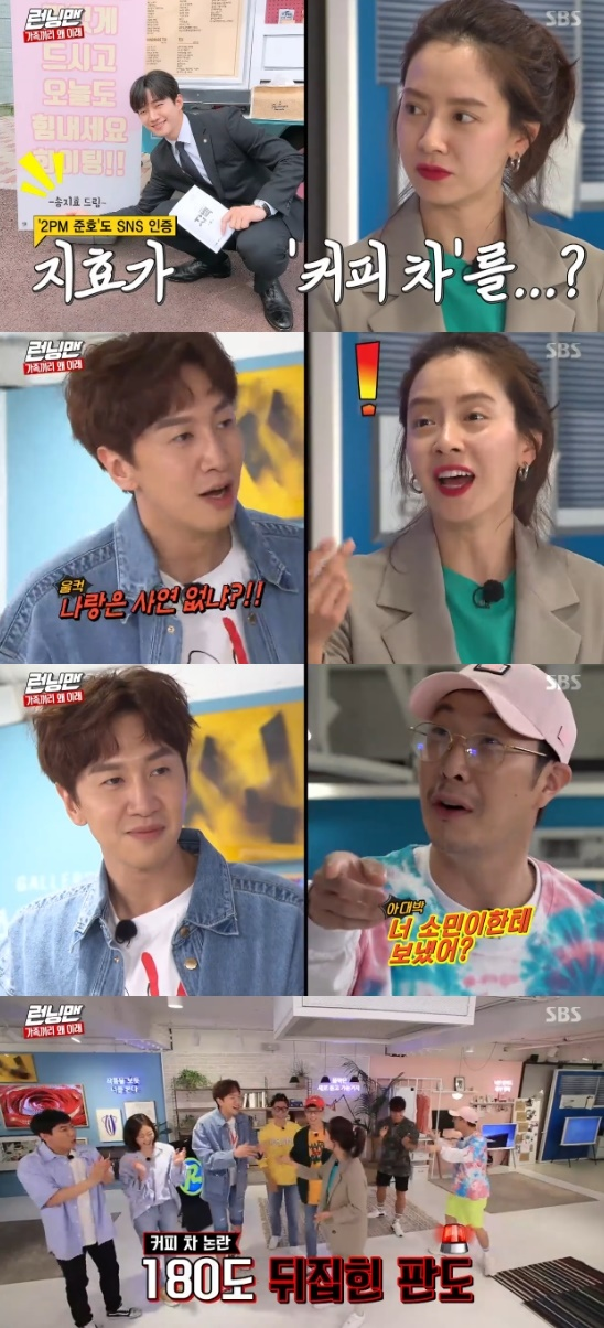 <p>26 days broadcast SBS good Sunday - Running Manin the couple stage to avoid.</p><p>This day, Kim Jong-kook is a valid, colleagues Iced coffee to help send. Mineral water so work to look for him.. Hong Jong Hyun, Junho, such as to the spent.</p><p>Lee Kwang-Soo I honestly know there was no horse found. Song Ji-hyo natural beauty.and Lee Kwang-Soo I love nature no becausehe felt like crying. This one to Lee Kwang-Soo you sent?he asked.</p><p>Lee Kwang-Soo no I couldnt tell them, and the sales tax amount was changed.</p>