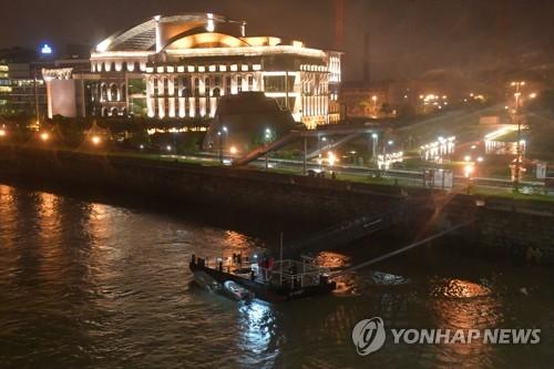 헝가리 유람선 침몰 [AFP=연합뉴스]