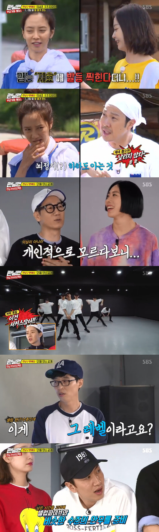<p>2 days afternoon broadcast of SBS Running Manin the running of a T-shirt design to determine the run tool Project 3 - Tan- good size Raceas it unfolded.</p><p>Running Manin this summer to be held Love Without Love (Live at Summer Vacation/08 come to the fans for presents Running Man Good Days running T-shirt 3 ceiling anyway? Running T-shirtsdesign this day good size Race winner of the design as is.</p><p>Members of the authentic Race before each of the winning productions would like to T-shirt design directly painted. Amount more like himself, except for all the members of the toad made a simple(?) Design more than anything. Stone is, as no one is alone, but Sherlock Holmes became a design with members of the blind blame received. Yoo Jae Suk is the Avengersand the Palace of artof the collaboration that emphasizes the design was, and Kim Jong-kook is a jigsaw catching a tigeris a topic with outstanding painting skills and was proud. Or this tour the number of members of his staff, put that painted a picture, and a small members texture or painted Design, Your said. One of the members handling that anger in to the picture again and to all members as a point representation for a laugh, I found myself in. Only Song JI Hyo anyone Running Mans heroine can beis a brilliant idea containing design information by members received recognition.</p><p> This day, design the protagonist to the burden or Raceis a 2-in-1 as a team that progress in Race to land only to choose well if you can win that Race. The final R mother a lot of teams to win the Championship, and the winning team one final win along with the design rights to us. Enamored bracelet team two members of a group with a T-shirt of the back hip portion to place a face to sit on hips hardwood this is a totally humiliating punishment receiving.</p><p>One team will support the analysis with Kim Jong-kook, Yoo Jae Suk and Song JI Hyo, haha and sheep more comfortable, this light and place people on each team is given 6 in the land of gold 7 and Quang 2 freely deployed.</p><p>The gold bullion acquired and a meal ticket, it takes the first mission is the time limit of 100 seconds Trivia Challenge team trivia to meet other team members water bombs you have to avoid the thing. Different teams and different seats and Kim Jong-kook is a win, regardless of standing as a complete(?)To Koch. Especially silly because of water bombs to the right Kim Jong-kook is this mould is Meet have no idea there. I also saida few days molars tight, biting the team members and the support seat with a water bomb for a bomb was.</p><p>In the finals that Yoo Jae Suk - Song JI Hyo and HaHa - two more as the team met. Yoo Jae Suk - Song JI Hyo, Lee Kwang-Soo - ago loss people to take help of won the championship. However, the two winning benefits land pulled in ahead of the appointment will be with your car without the options - the min to ship your gold until one has obtained.</p><p> Meanwhile, the members of the mission are briefly Devote and Love Without Love (Live at Summer Vacation/08 in the showcase group dance ready for the world-choreographer Leah raised and met. Members think more complex choreography in really did not. This in the Liao scheme is a celebrity five level fit in there. They feel prepared tobe the action as techno healthy inside put. Then if you can,he explained. But members this was a miracle,said full of worry look.</p>