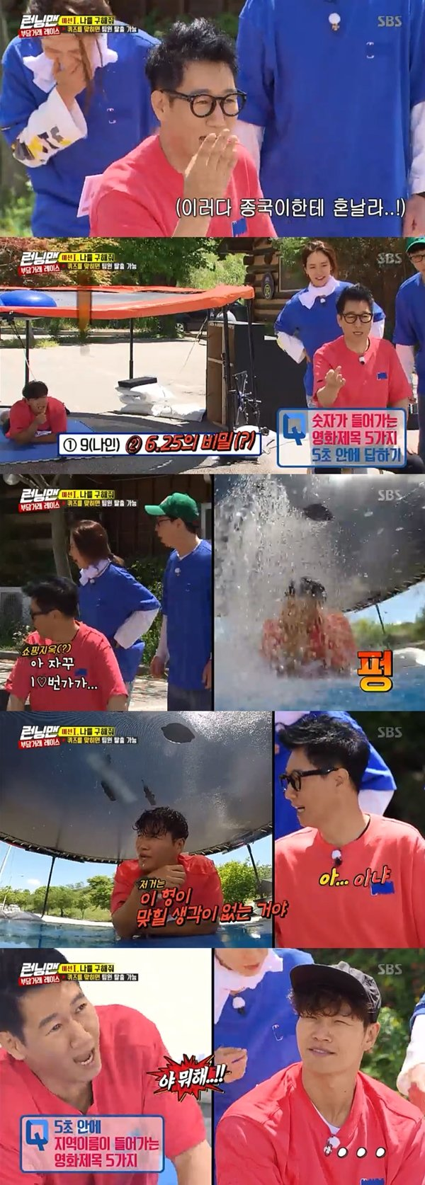<p>2 days broadcast SBS Running Manin the Running Man members domestic Love Without Love (Live at Summer Vacation/08 - Run to the tool projectready to appear.</p><p>The four team tournament way speed quiz to progress. One&Yang and more as a team and Kim Jong-kook&JI Suk Jin team facing was. Kim Jong-vitamin water balloon down to get down when there is a stone with this problem, never hit the wind on the water light contact the Baptist to the right Kim Jong-kook.</p><p>Kim Jong-kook is off to the quiz at random. Know the answer even some of these do not meet that. Support the analysis with a why not right simply becauseyou angrily correct answer informed. Kim Jong-kook is in the end the problem right not, the seat is water was right.</p>