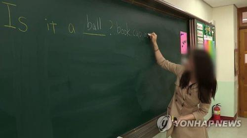 수업 중인 교사. [연합뉴스 자료사진]
