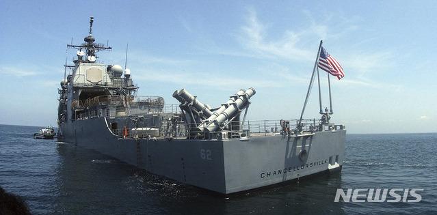 美-러시아 군함, 동중국해서 초근접운항..상호 비난[그랜드 토토|대마도 토토]