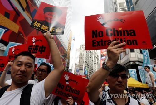 거리 뒤덮은 100만 홍콩 시민들..'중국송환 반대' 외쳐(종합2보)[우리 토토 해외축구배팅]