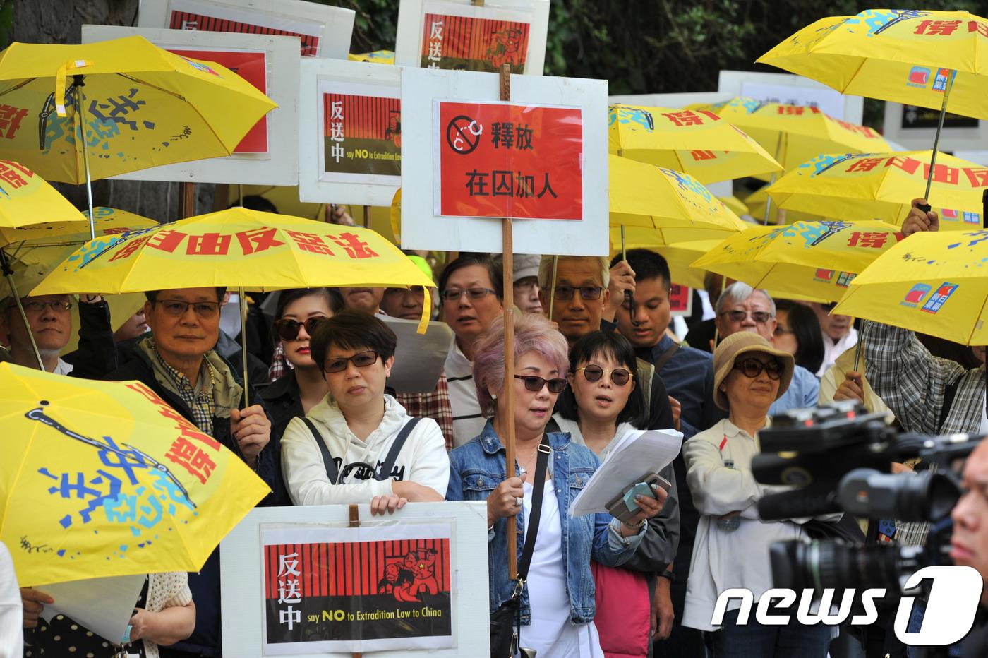 홍콩 민주화 연대 시위 세계 29개 도시에서 열려[LA 토토 추천인기릴겜]
