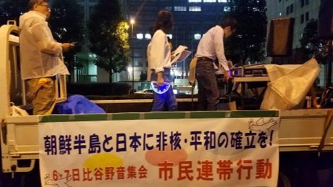 일본 도쿄 히비야 공원에서 7일 저녁 한일 시민단체 관계자 등이 참가한 가운데 '한반도와 일본에 비핵·평화의 확립을'이라는 주제의 야외 집회가 열린 뒤 참가자들이 행사 차량을 따라 거리행진을 함께 했다.     /도쿄=연합뉴스