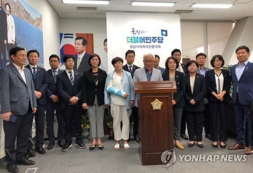 성남시의회 여야의원 폭력사태, 맞고소전 비화[킹덤 토토 스포츠토토배당율]