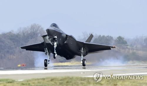 공군 첫 스텔스기 F-35A, 청주기지 도착 (청주=연합뉴스) 한국 공군의 최초 스텔스 전투기 F-35A가 29일 오후 청주 공군기지에 착륙하고 있다. 2019.3.29 [방위사업청 제공] photo@yna.co.kr