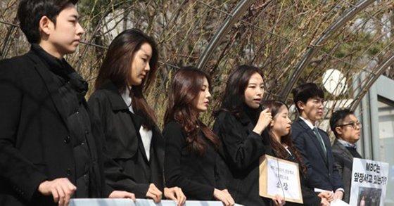 MBC 계약직 아나운서들이 부당해고를 주장하며 피켓시위를 벌이고 있다. [연합뉴스]