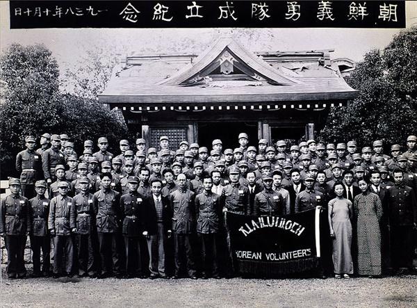 ▲ 조선의용대 창립 기념 사진. 사진=위키백과
