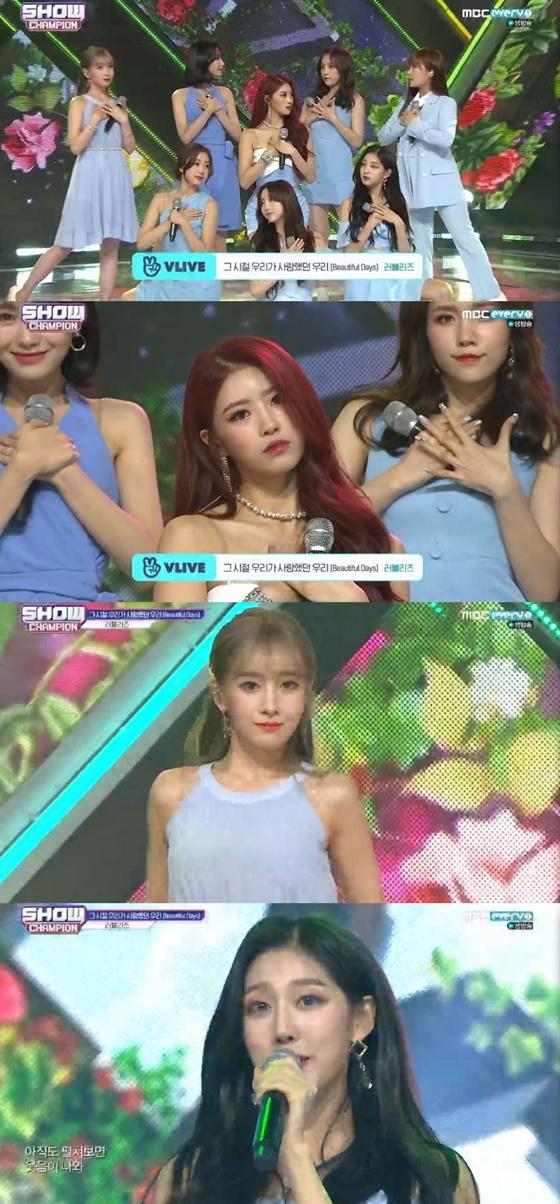 /사진=MBC 에브리원 음악 순위 프로그램 '쇼! 챔피언' 캡처