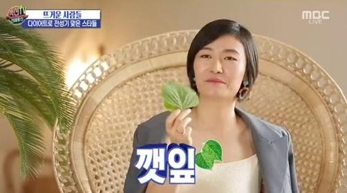 김미려 다이어트=MBC 섹션TV연예통신 방송화면
