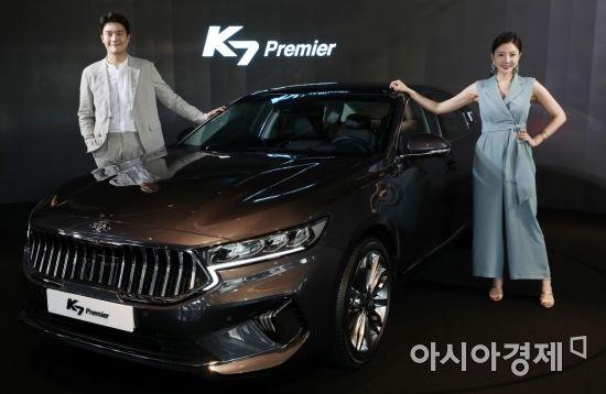 기아자동차 'K7 프리미어(PREMIER)'가 12일 서울 강남구 기아차 브랜드 체험관 BEAT 360 쇼룸에서 언론에 공개되고 있다. /문호남 기자 munonam@